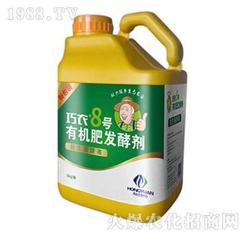 有机肥发酵剂-巧农8号-大行农业
