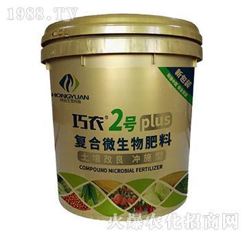 复合微生物肥料-巧农2号-大行农业