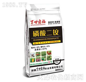 磷酸二铵-百世宏福