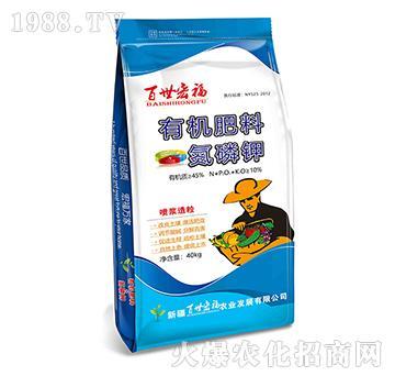 氮磷钾有机肥料-百世宏福