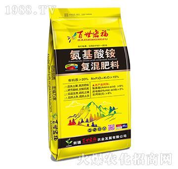 氨基酸铵复混肥料(黄)-百世宏福
