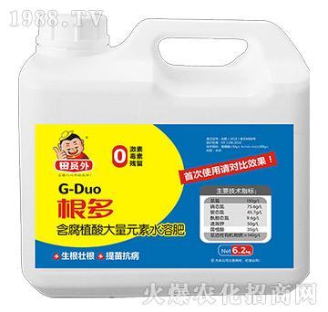 含腐植酸有机水溶肥(桶)-根多-田员外-万邦
