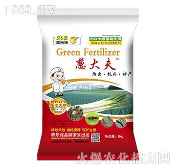 枯草芽孢杆菌(大葱专用特效持久杀虫药肥)-葱大夫-永惠三农