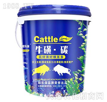 牛磺・碳-永惠三农