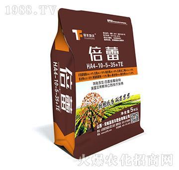 蓓蕾HA4-10-5-35+TE-田丰肥业
