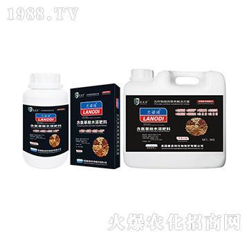 坚果专用含氨基酸水溶肥料-兰诺迪-康美特