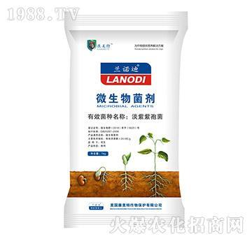 微生物菌剂-兰诺迪-康美特