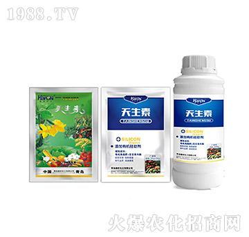 植物调节剂-天生素-瀚