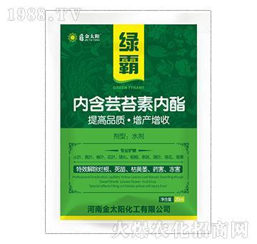 芸苔素内脂-绿霸-金太