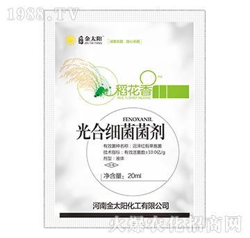 光合细菌菌剂-稻花香-金太阳