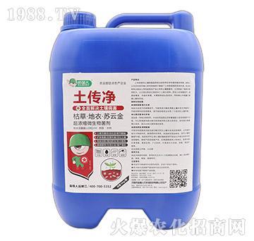 超浓缩微生物菌剂-土传