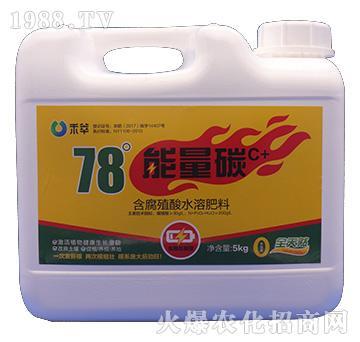 含腐植酸水溶肥料-78能量碳-禾萃
