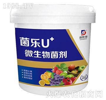 微生物菌剂-菌乐-迪斯