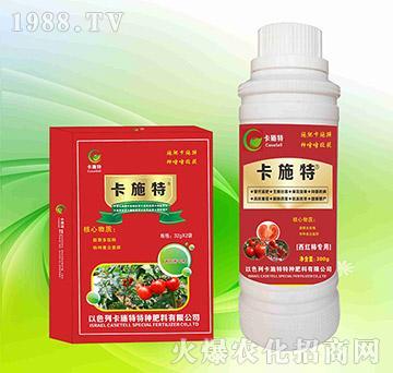 西红柿专用叶面肥-卡施特