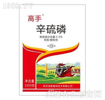 1.5%辛硫磷(1000g)-高手-龙歌植保