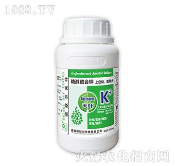 糖醇螯合钾-德默尔天叶