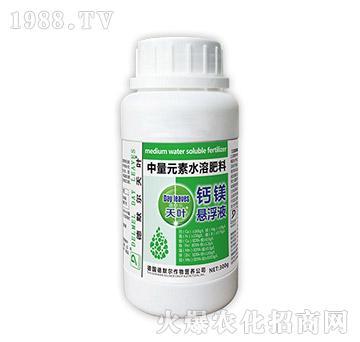 中量元素水溶肥-钙镁悬浮液-德默尔