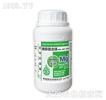 中量元素水溶肥-糖醇螯合镁-德默尔
