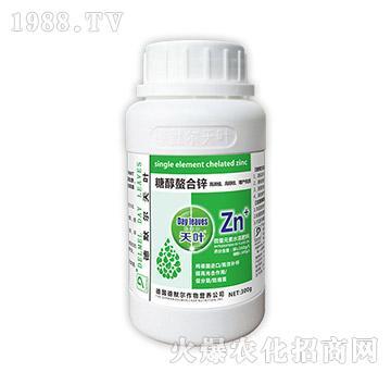 微量元素水溶肥-糖醇螯合锌-德默尔