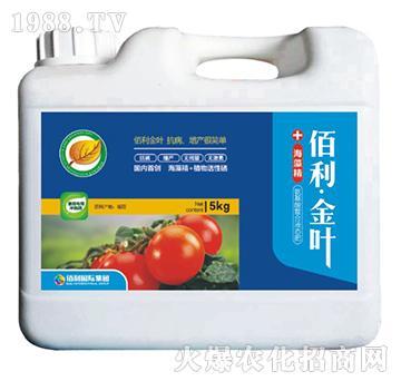 番茄专用-(桶装)佰利・金叶-博佰利