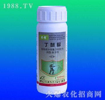 丁醚脲(200g)-农镖-龙文