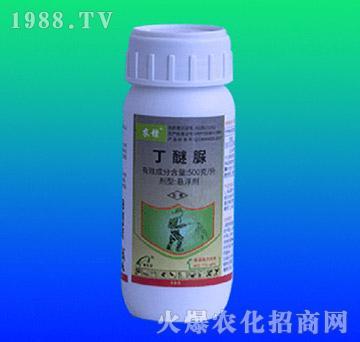 丁醚脲(100g)-农镖-龙文
