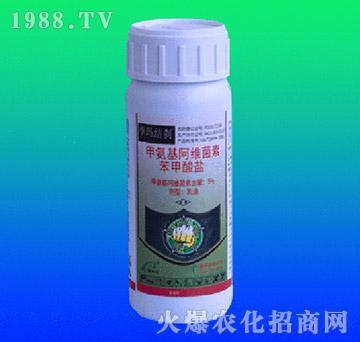 5.7%甲氨基阿维菌素苯甲酸盐(200ml)-龙文