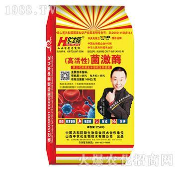 菌激酶(高活性)-华太