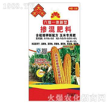 含硫增钾新配方玉米专用