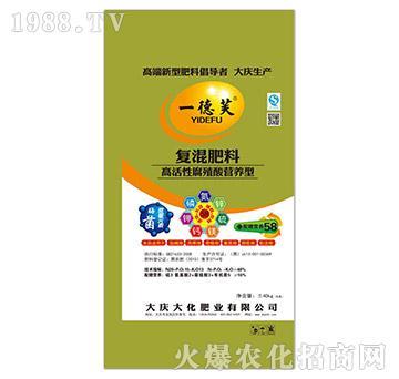 高活性腐殖酸营养型-复混肥料-一德芙-大庆大化