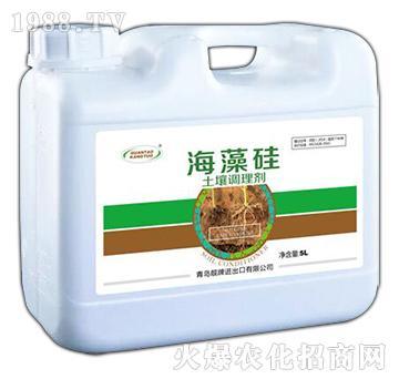 硅藻液土壤调理剂-海藻硅-靓牌