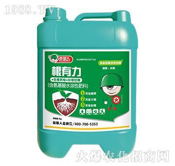 含氨基酸水溶肥料-根有力-匠菌儿-益稼人