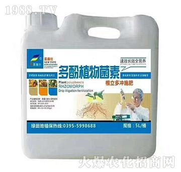 根立多冲施肥-多酚植物菌素-漯康壮-绿田地