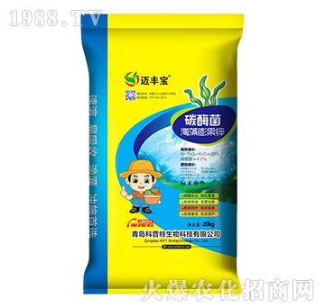 海藻膨果钾碳酶菌-迈丰宝-科普特