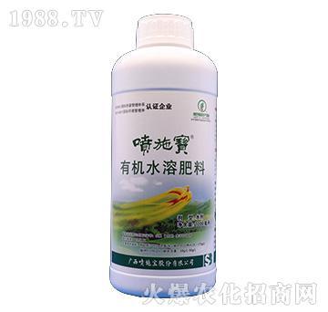 有机水溶肥料-喷施宝-健禾农业