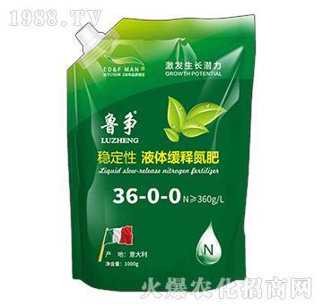 稳定性液体缓释氮肥36-0-0-鲁争生物