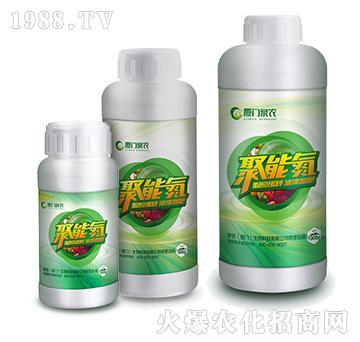 聚能氮-泉农
