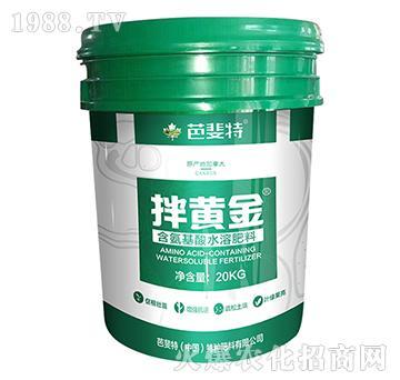 含氨基酸水溶肥-拌黄金
