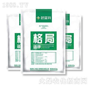 磷钾氨基酸水溶肥料-格
