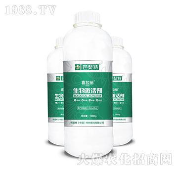 生物刺激剂(1000g)-喜拉丽-芭斐特
