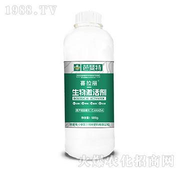 生物刺激剂(500g)-喜拉丽-芭斐特