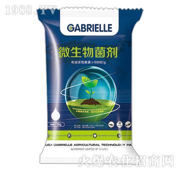微生物菌剂-盖博瑞勒