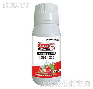 草莓专用含氨基酸水溶肥料-喜德旺