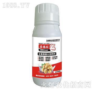 土豆专用含氨基酸水溶肥料-喜德旺
