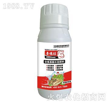中药材专用含氨基酸水溶肥料-喜德旺