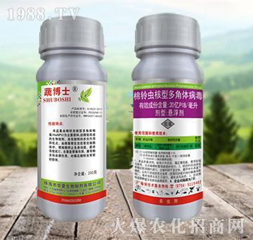 200克棉铃虫核型多角体病毒-蔬博士-华夏生物