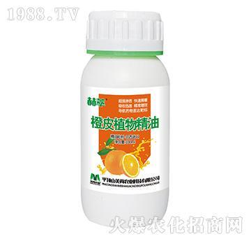 橙皮植物精油-赫萃-美尚农业