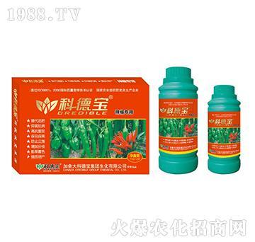 辣椒专用营养增产调理剂-科德宝