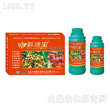 荔枝、龙眼专用营养增产调理剂-科德宝