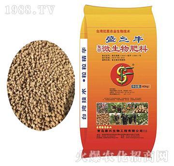 �秃衔⑸�物肥料10-10-10-盛之�S-泰�d生物